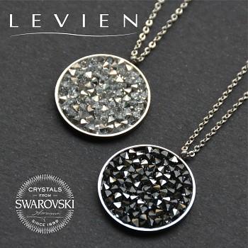 Ocelový náhrdelník pro ROCKS 25mm vysoce leštěný (bez kamenů)